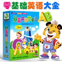正版启蒙英语入门零基础自学幼儿童早教DVD光盘早教动画碟片教材