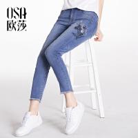 ⑩OSA欧莎2018春装新款女装修身弹力刺绣牛仔裤女S118A53014