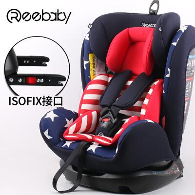 REEBABY汽车儿童安全座椅ISOFIX 0-12岁婴儿宝宝新生儿可躺 isofix款165大躺角 0-12岁 正反双向安装