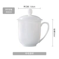 会议茶杯景德镇办公陶瓷骨瓷纯白杯子老板杯LOGO带盖定做接待用茶杯