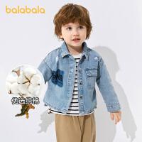 【1.27超品 2件5折:110】巴拉巴拉童�b男童外套�和��b����洋�忭n版箱型短款牛仔上衣潮童棉