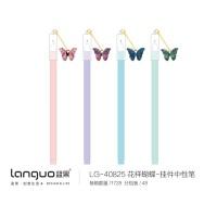 蓝果LG-40825花样蝴蝶挂件中性笔 颜色图案随机 单支销售 当当自营