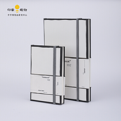 印象唯物 简约绑带手账本小清新硬皮本子a5空白页方格页记事本笔记本