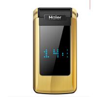 Haier/海尔 M352L翻盖手机移动大字大声老人机 男女款商务老年机
