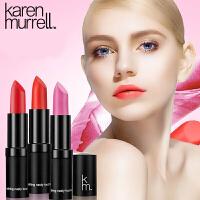 【澳洲直邮】新西兰karen murrell KM唇膏/口红 可以吃的口红 孕妇可用 海外购