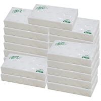 清风 经典100抽2层面巾纸206*195mm 20包装 纸巾