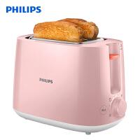 飞利浦(PHILIPS)多士炉吐司机全自动家用烤面包机内置烘烤架带防尘盖HD2584/50粉色
