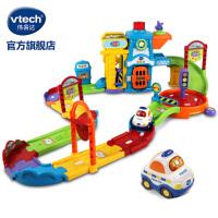 VTech伟易达神奇轨道车玩具 警察局男孩玩具车 警车带音乐儿童