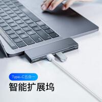 【5口智能拓展坞】Baseus倍思 五合一笔记本电脑多接口转换器 USB分线器拓展集线器