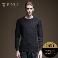 PINLI品立2020春季新款男装圆领修身套头针织衫毛衣潮B193110125