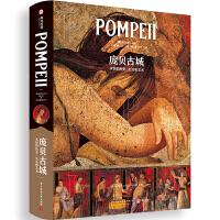 庞贝古城 : 永恒的历史、生活和艺术