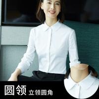 ins超火的白衬衫女2018刺绣长袖明星同款正装职业收腰V领上衣工装 X