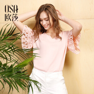 欧莎2017夏装新款百褶袖口镂空点缀 雪纺衫B17048