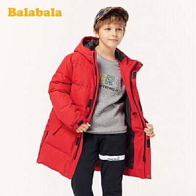 巴拉巴拉儿童羽绒服2019新款冬装中大童衣服中长款连帽男童外套潮