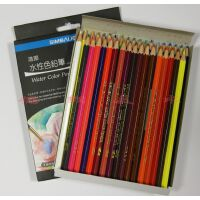 台湾雄狮 画画水溶性彩铅/水溶画笔水笔/儿童绘画水性彩笔 24色