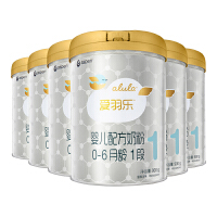 [当当自营]alula爱羽乐1段婴儿配方奶粉( 0-6个月)900g*6听整箱装
