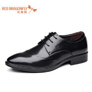 红蜻蜓男鞋 2017年春秋新款皮鞋商务休闲正装鞋真皮尖头低帮单鞋