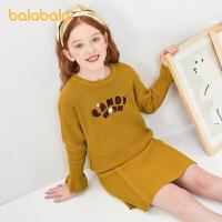 【3件4.5折:99】巴拉巴拉女童套装儿童2020童装女大童针织两件套洋气甜美时尚