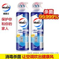 【领券立减50】威露士空调清洗剂消毒除菌去味500mlX2?
