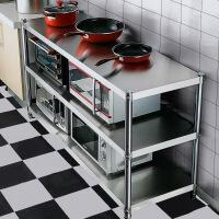 不锈钢货架家用加厚置物架 厨房 多功能微波炉三层储物落地收纳架货架 三层可调节 长150*宽50*高60