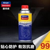 固特威KB-8009 自动变速箱保护剂抗磨降噪保持动力稳定延长使用寿命