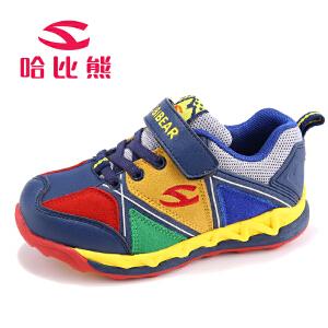 哈比熊春秋季新款儿童运动鞋防滑耐磨登山鞋