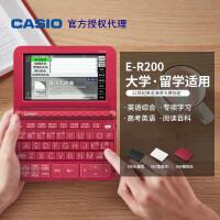 卡西欧电子词典E-R200初高中生出国留学适用英汉学习机 牛津辞典er200翻译机