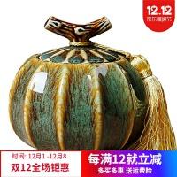茶具 普洱茶�~罐大小� 密封罐 陶瓷�G�茶�~罐