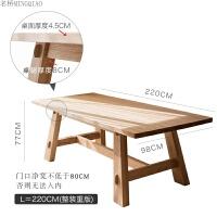 白蜡实木系列餐台 餐桌 工作台设计师家具多功能原色北欧