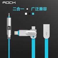 ROCK洛克 苹果iPhone 7/6S数据线iPhone 6S plus金属一拖二合一 安卓手机通用充电线iPhone 5S面条充电器线ipad mini4数据线ipad air/ipad pro数据传输线