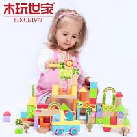 费雪木制积木玩具大颗粒桶装儿童积木1-2-3-6周岁男女孩宝宝启蒙益智 FP6004B