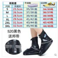 天防水鞋雨鞋套雨套男女 中筒加厚防滑耐磨防雨鞋套儿童鞋套