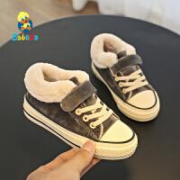 【2.5折价51.5元】芭芭鸭 童鞋儿童运动鞋棉鞋低帮板鞋男童女童加绒二棉保暖2018冬季新款