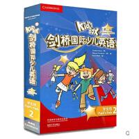 外研社正版Kid's Box剑桥国际少儿英语学生包2 (第二版 )点读版