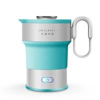 LIFE ELEMENT/生活元素 I10折叠式电热水壶旅行便携保温烧水壶