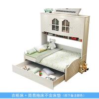 衣柜床一体床衣柜床单人床1.2米省空间经济型床柜子床一体 +简易拖床
