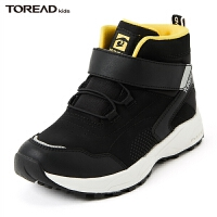 【商场同款4折价:159元】探路者童鞋 2020秋冬新品户外搭袢设计儿童通款冬靴QFDI95036
