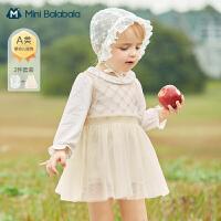 迷你巴拉巴拉女宝宝纱裙连体衣套装2021春款婴儿甜美时尚长袖套装