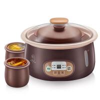 隔水电炖锅煲汤煮粥锅陶瓷电炖盅燕窝
