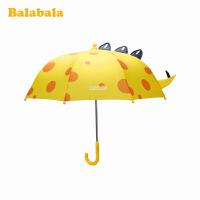 【2.26超品 5折价:39.5】巴拉巴拉儿童雨伞男女童小学生幼儿园小孩子防水套晴雨伞可爱遮阳
