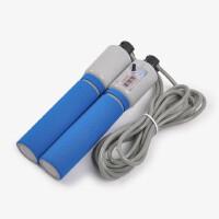 跳绳成人中考专用跳绳儿童计数健身绳子 体育用品花样运动器材