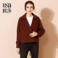 OSA欧莎2017冬装新款百搭  含羊毛  毛呢外套S117D21022