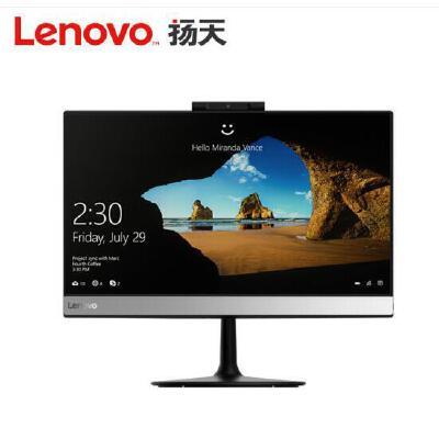 联想扬天S4250一体式电脑(i5-7400/8G/1000G/2G独显/黑色),21.5英寸液晶显示器 联想一体台式机 联想一体电脑 扬天S4150升级款 节省空间·时尚外观·全能一体