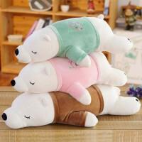 毛绒玩具女生趴趴熊睡觉抱枕娃娃公仔抱抱熊女孩可爱