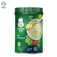 嘉宝有机混合蔬菜营养米粉225g(6-36个月宝宝食用)