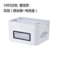 无线路由器收纳盒桌面机顶盒置物架wifi盒子插线板电线整理盒 壁挂款 1005白色