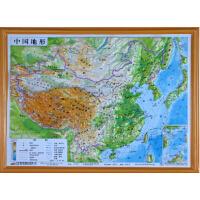 中国地形图 16开精雕版精细3D凹凸立体中国地图挂图 高清 中国立体地图 学习地理 学生专用