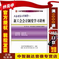 初中化学学生实验(4VCD)视频光盘影碟片