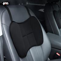日本YAC 夏季汽车用座椅背靠垫 车载腰靠垫 透气护腰靠背枕 腰托