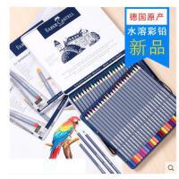 德国辉柏嘉faber-castell水溶性彩铅12色24色36色48色蓝铁盒美术专业级绘画填色彩色铅笔手绘套装蓝辉彩铅